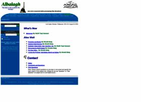 albalagh.net