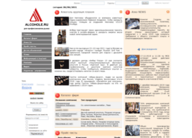 alcohole.ru