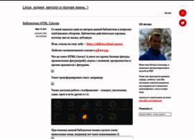 alexvolkov.ru