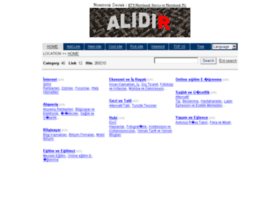 alidir.com