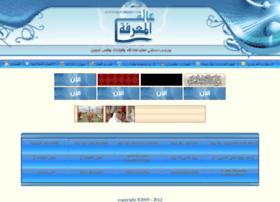 alm3refh.com