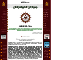 altafsir.com