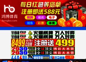 altayagoo.com