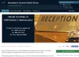 amadore-grand-hotel-arion.h-rez.com