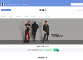 amangs.com