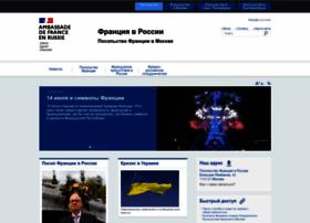 ambafrance-ru.org