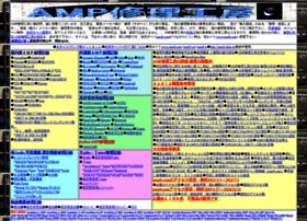 amp8.com