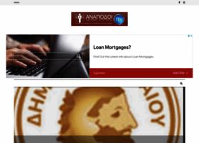 anapodoi.blogspot.com