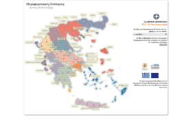 anaptixi.gov.gr