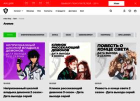 animesector.ru