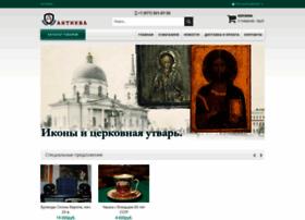 antik-a.ru