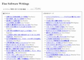 aoky.net