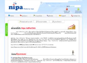 apc.nipa.co.th
