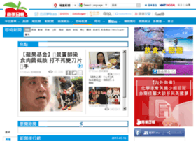 appleactionews.com