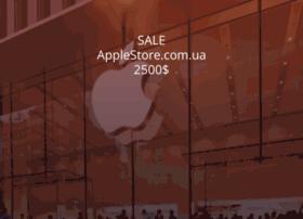 applestore.com.ua