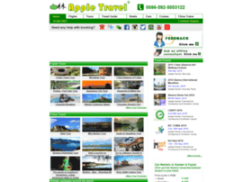 appletravel.cn