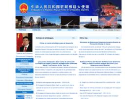 ar.chineseembassy.org