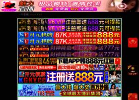 arabic-sat.com