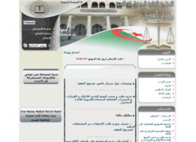 arabic.mjustice.dz
