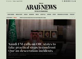 arabnews.com