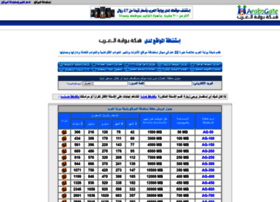 arabsgate.com
