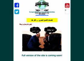 arabtimes.com