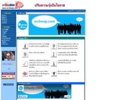 archeep.com