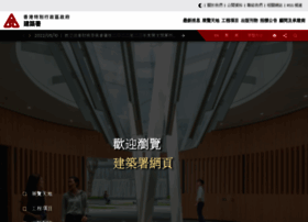 archsd.gov.hk