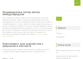 ardesing.ru