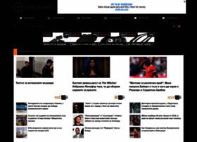 arenabg.com