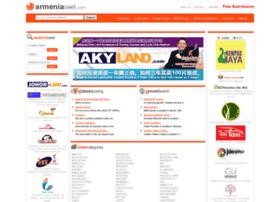 armeniaseek.com