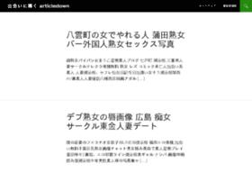 articledown.com