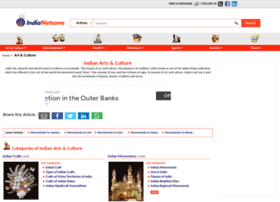 arts.indianetzone.com