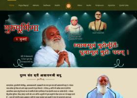 ashram.org
