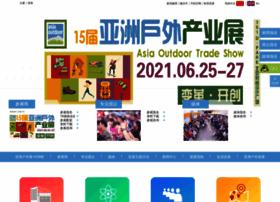 asian-outdoor.com