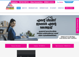 asianetdataline.com