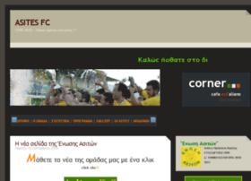 asitesfc.pblogs.gr