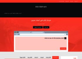 askbahrain.com