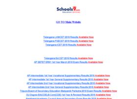 assam.schools9.com