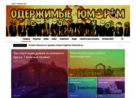 asusmobile.ru