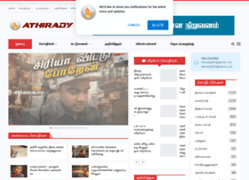 Athirady.com