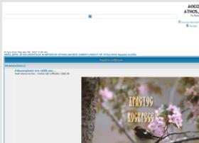 athos.forumup.gr
