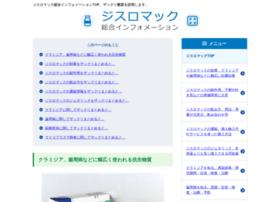 atlist.org