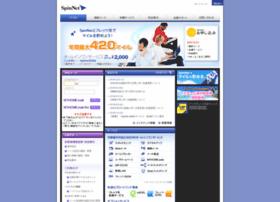 att.ne.jp