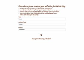 Au.edu