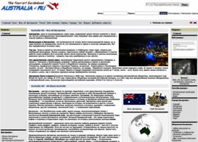 australia-ru.com