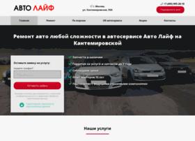 auto-life.ru