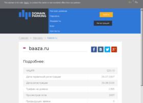 auto.baaza.ru