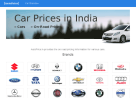 Autoindiaforum.com