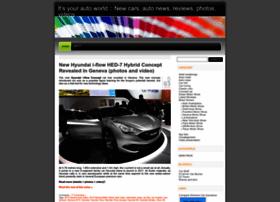autoworld.wordpress.com